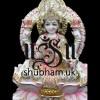 Hand Crafted Laxmi Mata Seated on Lotus Sinhasan Murti - 15 inch